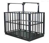 DCS-XC-H带围栏动物秤(猪笼秤)称牛马羊活动物地磅秤