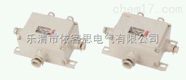 防爆接线盒AH-G3/4一平二平三平带吊