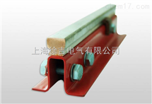 JGH系列JGH系列銅導體拼裝式復合剛體滑觸線