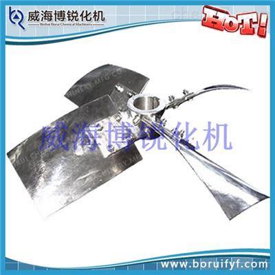 不锈钢反应釜搅拌桨