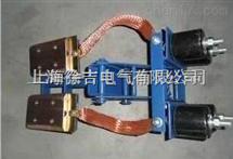 HG-Ⅰ-600AHG-Ⅰ-600A刚体集电器