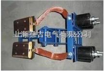 QYT-JDQYT-JD钢体集电器