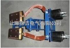 QYT-JD鋼體集電器
