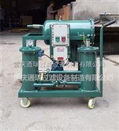 ZJD-FZJD-F汽油轻质油再生滤油机
