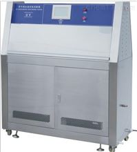 UV1UV紫外線老化試驗箱 人工加速老化UV試驗機
