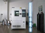 保持恒温恒湿试验仪 实验室恒温恒湿试验箱