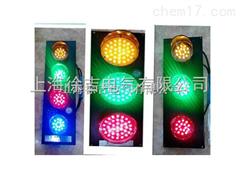 ZJ/HD-I-100滑線指示燈