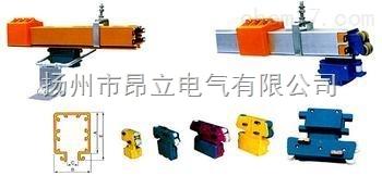 安全滑触线DHG-4-10/50