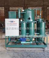 ZJB-200200型变压器油滤油机厂家