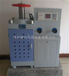 DYE-2000型混凝土试块压力机