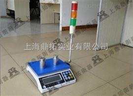 ACS5公斤上中下限三段重量报警电子秤