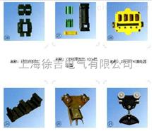 ST單級滑觸線零配件