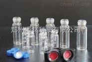 实验室专用顶空瓶,样品瓶,取样瓶