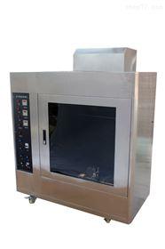 ul94水平垂直燃烧试验装置