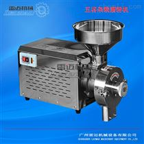 MF-304W小型家用大米不锈钢五谷杂粮磨粉机
