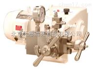 APV 15MR中试型高压匀质机-美国APV(high pressure homogenizer)