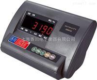 TCS-XC-A台秤厂家直销优质防爆电子台秤100kg电子台称wifi传输防水电子台称30kg