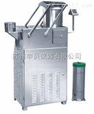 ZJC-V智能酸雨采樣器ZJC-V智能酸沉降恒溫采樣器