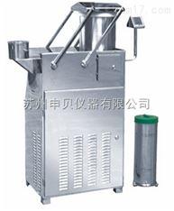 智能酸雨采样器ZJC-V智能酸沉降恒温采样器
