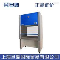 生物安全柜 ,BHC-1300ⅡA/B3 二级30%外排型生物安全柜