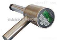 MK89-JB4000A智能化X-γ辐射仪