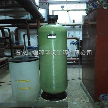 唐山不锈钢软化水设备原理