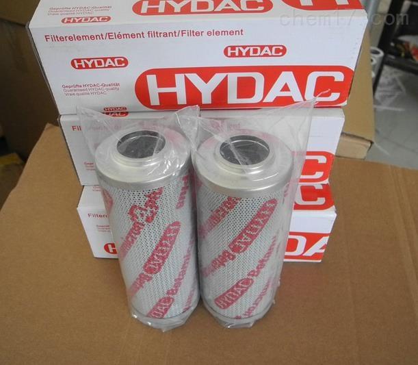 原装进口德国HYDAC/贺德克回油滤芯