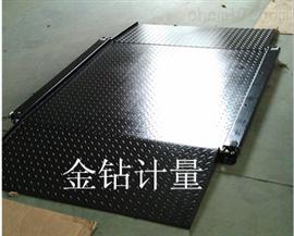 【金钻】IP67等级超强防腐防水防爆地磅500kg地磅多少钱