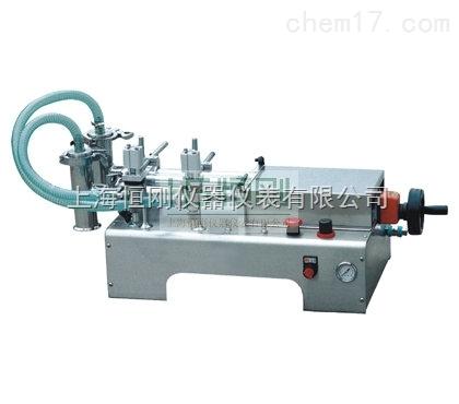 液化石油气电子灌装秤