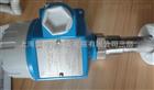 供应德国E+HFMU30超声波液位计上海一级代理