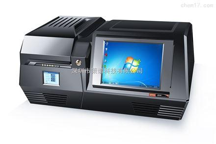 XRF分析仪EDX8600