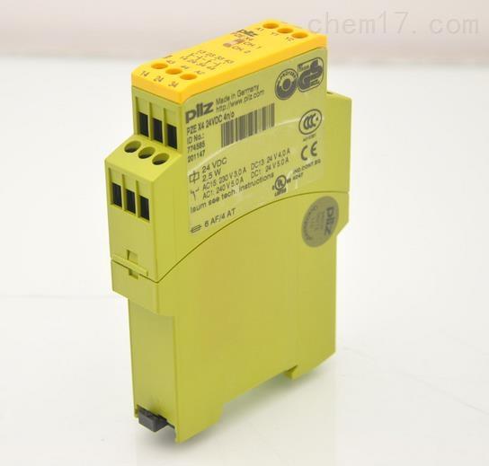 PILZ继电器,皮尔兹Terminal block filter 2