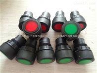防爆指示灯型号220V防爆指示灯,红色/绿色/黄色防爆指示灯现货供应