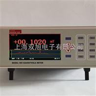 Model 905-Model 905超高精度科研型高斯计