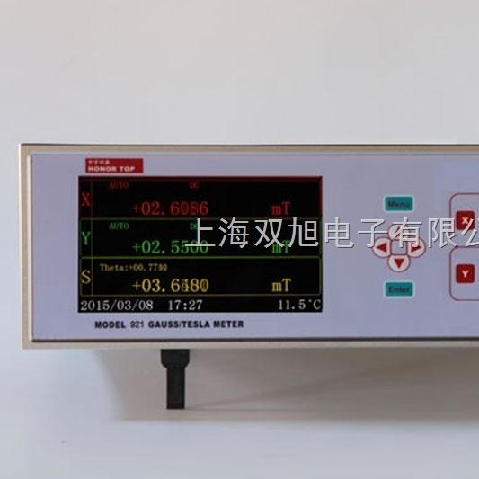 Model 921数字化高精度二维高斯计