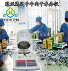 SFY系列全国畅销款碳酸钙水分检测仪(标准法钙粉水分仪)
