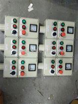 BZC53防爆控制按钮箱BZC53防爆箱BZC53防爆按钮盒