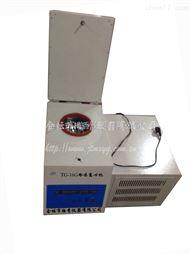 TG-16G台式高速离心机精品高速冷冻型梅香仪器