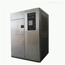 TOD-3H-80R冷熱沖擊試驗箱 溫度沖擊試驗箱價格
