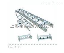 TLG125型鋼制拖鏈TLG125型鋼制拖鏈