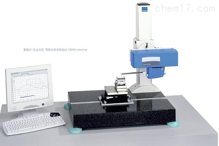 HOMMEL C8000/T8000轮廓度仪