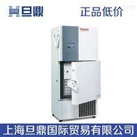 *低温冰箱—美国进口,高品质*低温冰箱,高质量*低温冰箱优惠价