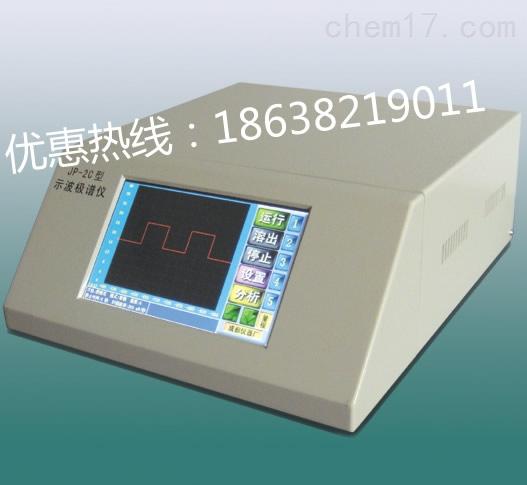 河南兄弟仪器设备有限公司|郑州