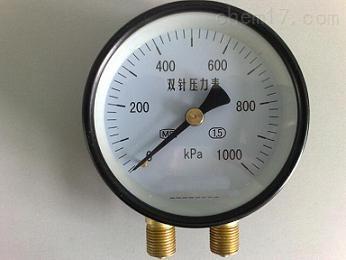 双针压力表