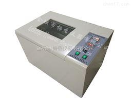 ZD-85梅香双功能数显恒温振荡器-双功能气浴振荡器
