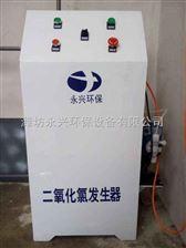 广西二氧化氯发生器二氧化氯投加器