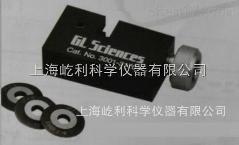 液相色譜1/16英寸液路管切管器