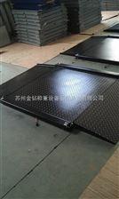 防水不锈钢防爆地磅150kg防水等级高IP66