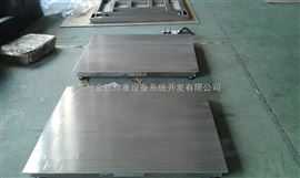 吳江電子地磅SCS-EX防爆全不銹鋼電子地磅3噸