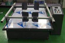 TD-120R汽車模擬運輸試驗機,模擬運輸振動試驗臺 汽車模擬振動試驗臺